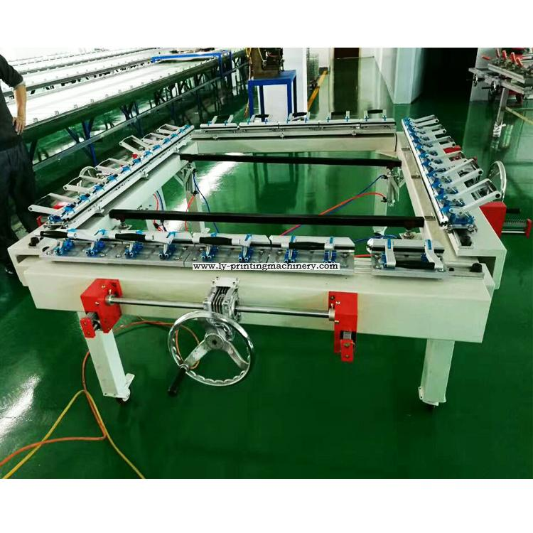 Pneumatic Screen Stretching Machine